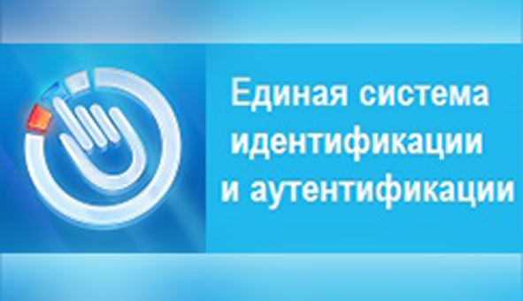 Изменения в доступе пользователей к сервису «Электронный дневник»