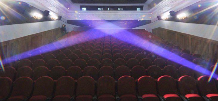 Конкурс «Театр — окно в мир»