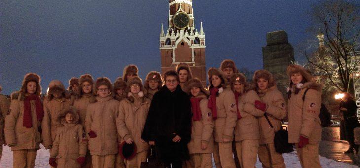 Поездка юнармейцев школы 210 в Москву