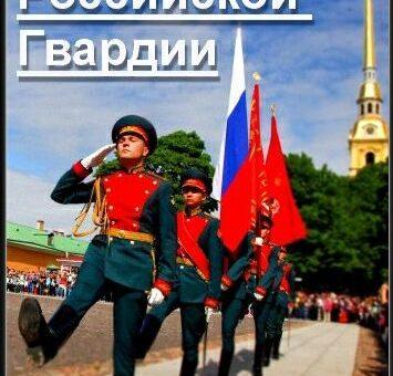 День Российской гвардии на Дворцовой площади