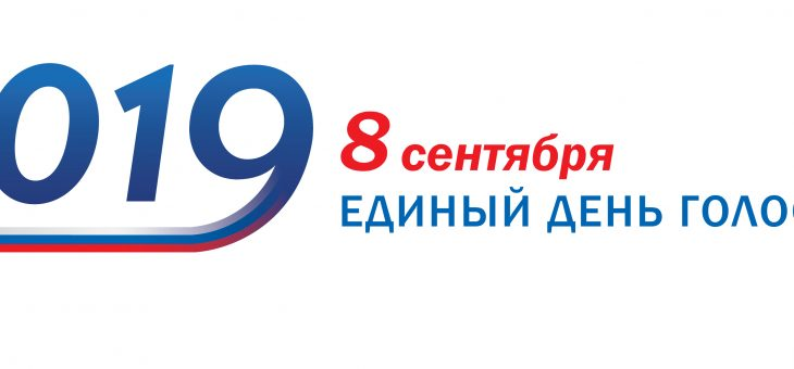 Выборы губернатора Санкт-Петербурга
